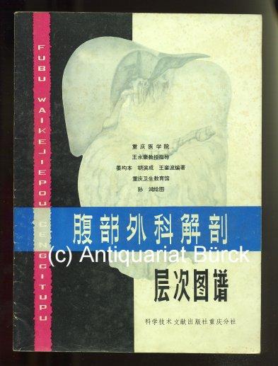 - Fubu waikeliepou cengcitupu [Anatomieheft. Text Chinesisch]. Mit farbigen Abbildungen.