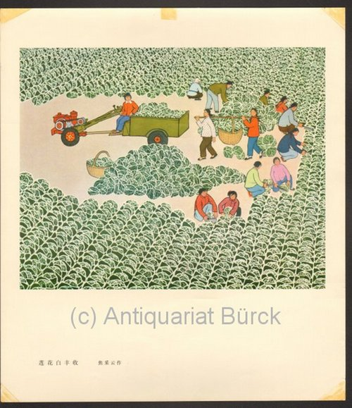 - Sechs chinesische Kalenderblätter mit farbigen Propaganda-Szenen aus der Kulturrevolution.