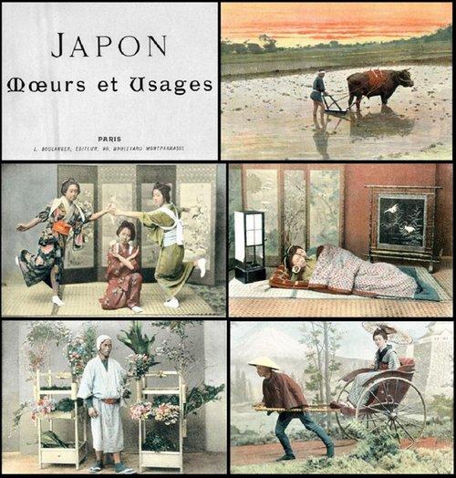 - Autour du monde. Aquarelles, souvenirs, voyages. Fascicule I: Japon. Moeurs et usages. Mit Illustrationen in Farbendruck [Text  Französisch].