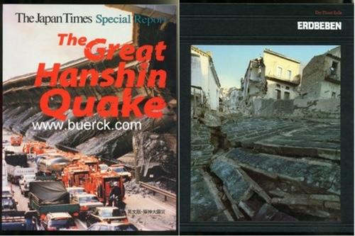 - The Japan Times Special Report: The Great Hanshin Quake. Mit zahlreichen Farbfotos. Zweite Ausgabe [Text Englisch]. Dazu eine  Beigabe.