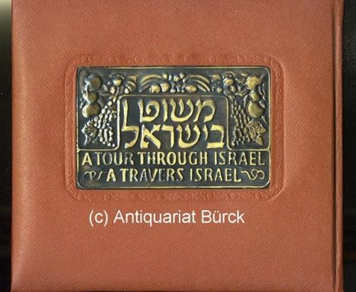 - A tour through Israel. A travers Israel. Herausgegeben von I. Klinov. Mit zahlreichen schwarz-weiss-Abbildungen [Texte  Hebräisch, Englisch und Französisch].
